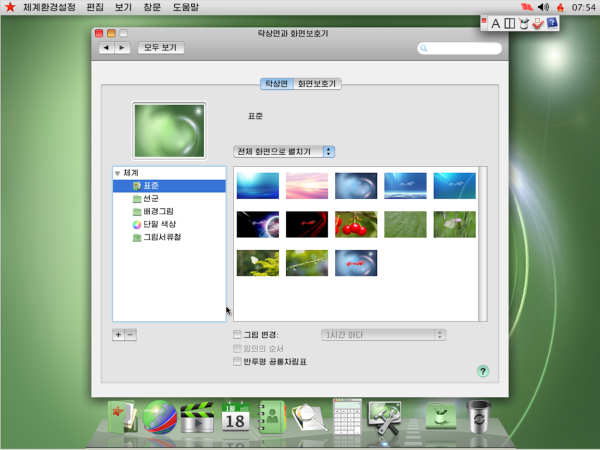 Image 1 : Red Star Linux : l'OS communiste copie Mac OS X