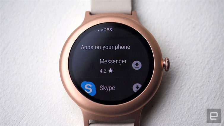 Image 2 : Google annonce officiellement Android Wear 2.0