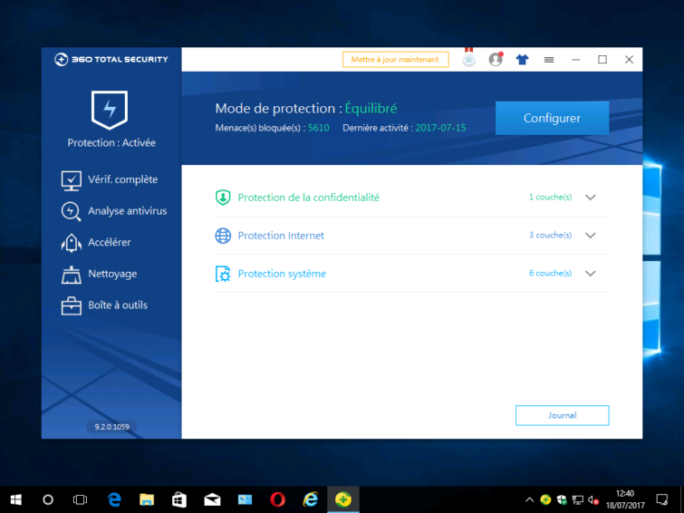 Image 9 : [Test] 360 Total Security : Une suite pleine d'extensions