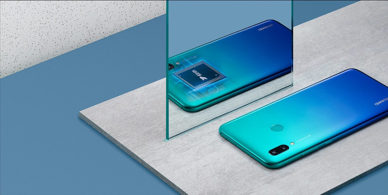 Image 1 : P Smart 2019 : quand Huawei s'attaque à Honor