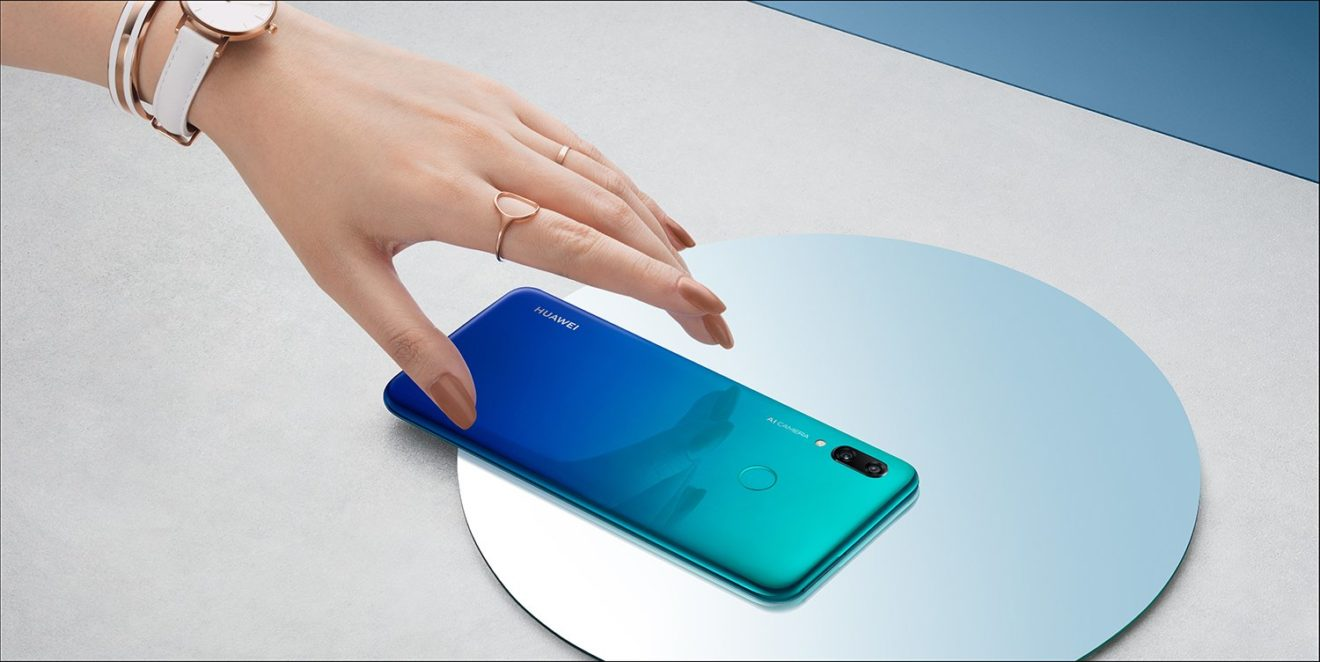 Image 2 : P Smart 2019 : quand Huawei s'attaque à Honor