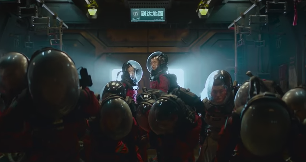 Image 1 : Netflix diffusera Wandering Earth, le plus gros blockbuster SF chinois