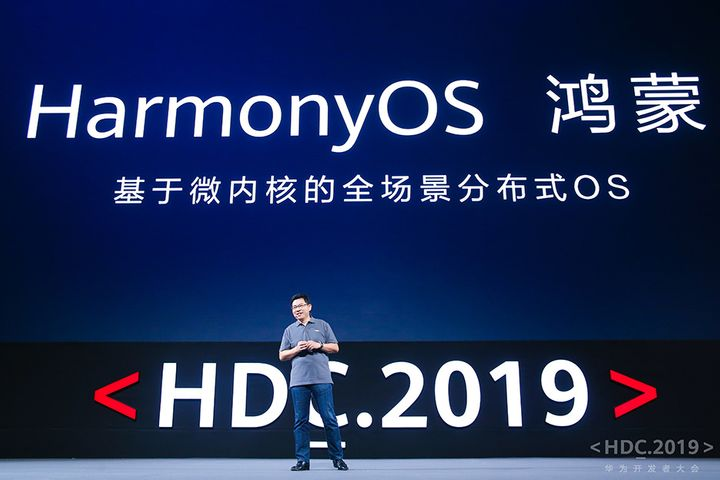 Image 1 : Huawei officialise HarmonyOS, son alternative à Android