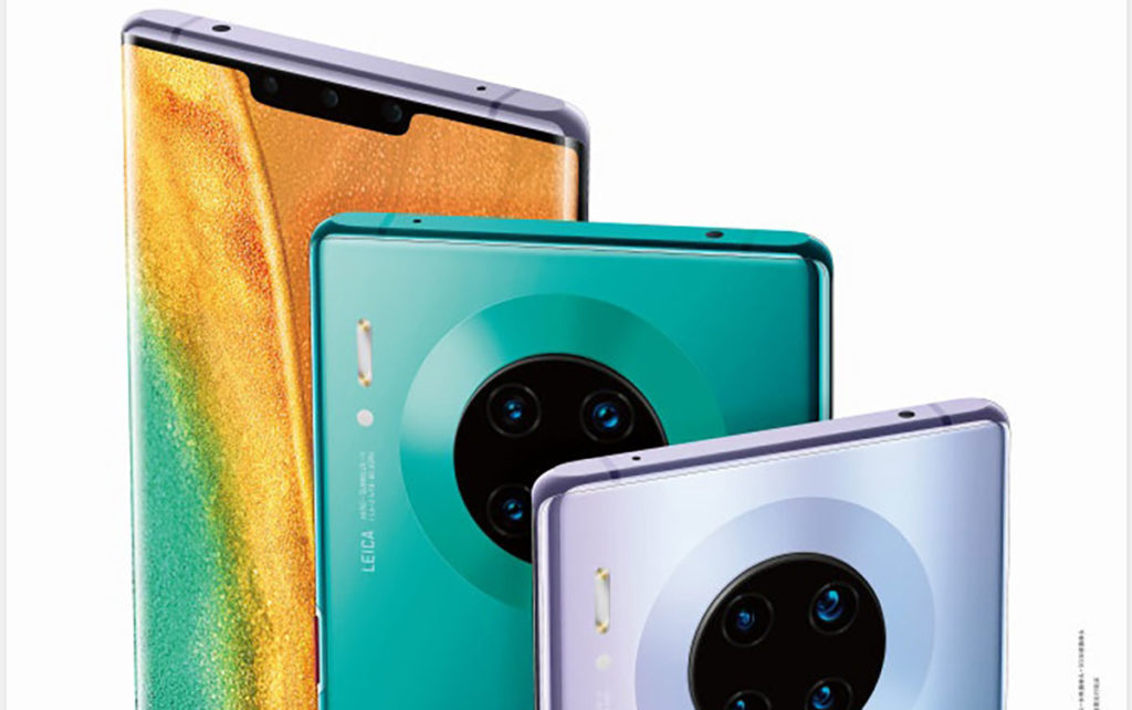 Image 1 : Huawei Mate 30 Pro : comment installer les apps Google et le Play Store ?