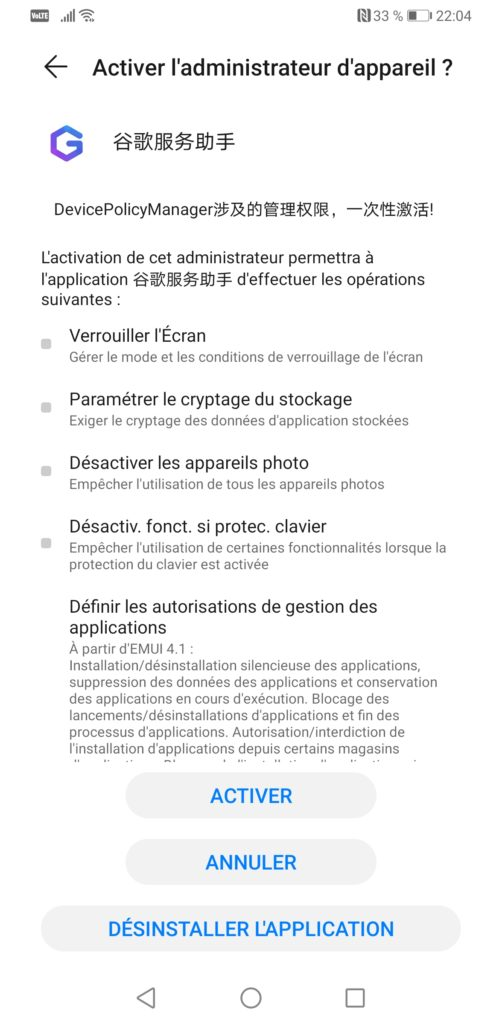 Image 20 : Huawei Mate 30 Pro : comment installer les apps Google et le Play Store ?