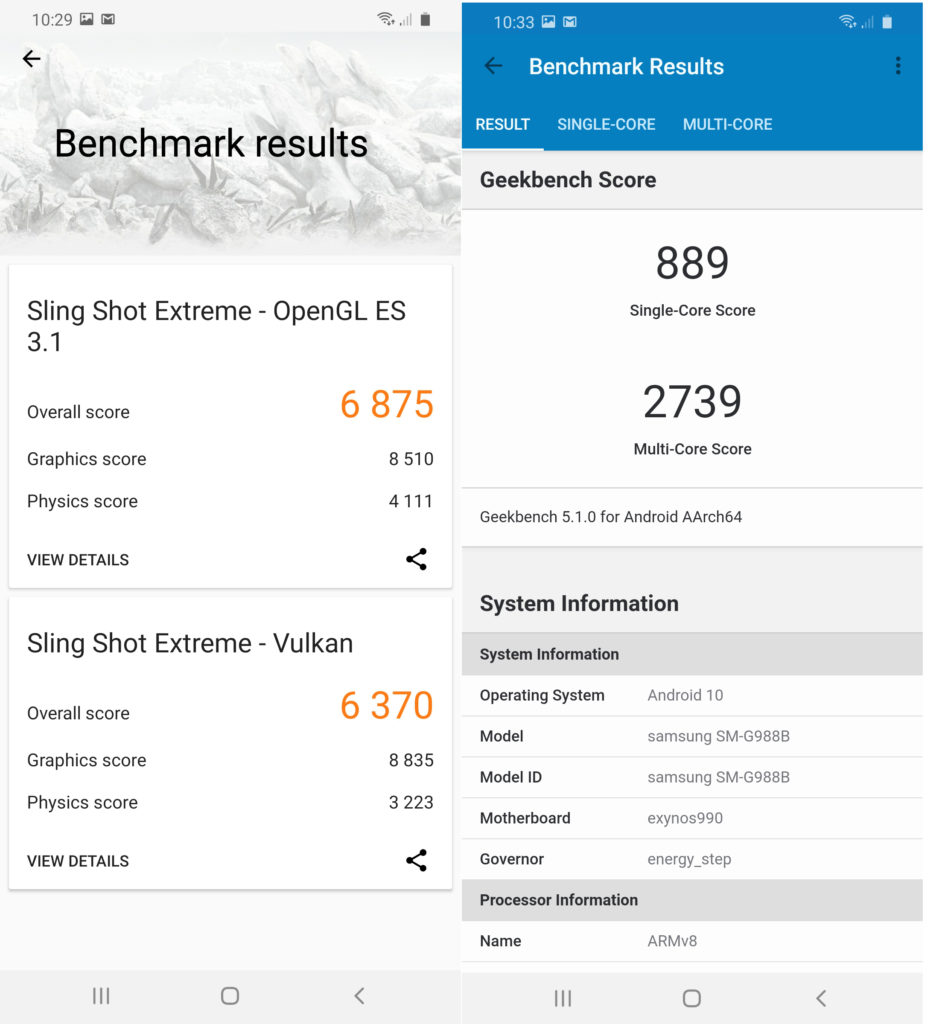 Image 17 : Test Galaxy S20 Ultra : ultra performant, ultra encombrant et ultra cher