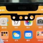 iPhone 13 : de nouvelles images comparent son encoche avec celle de l'iPhone 12