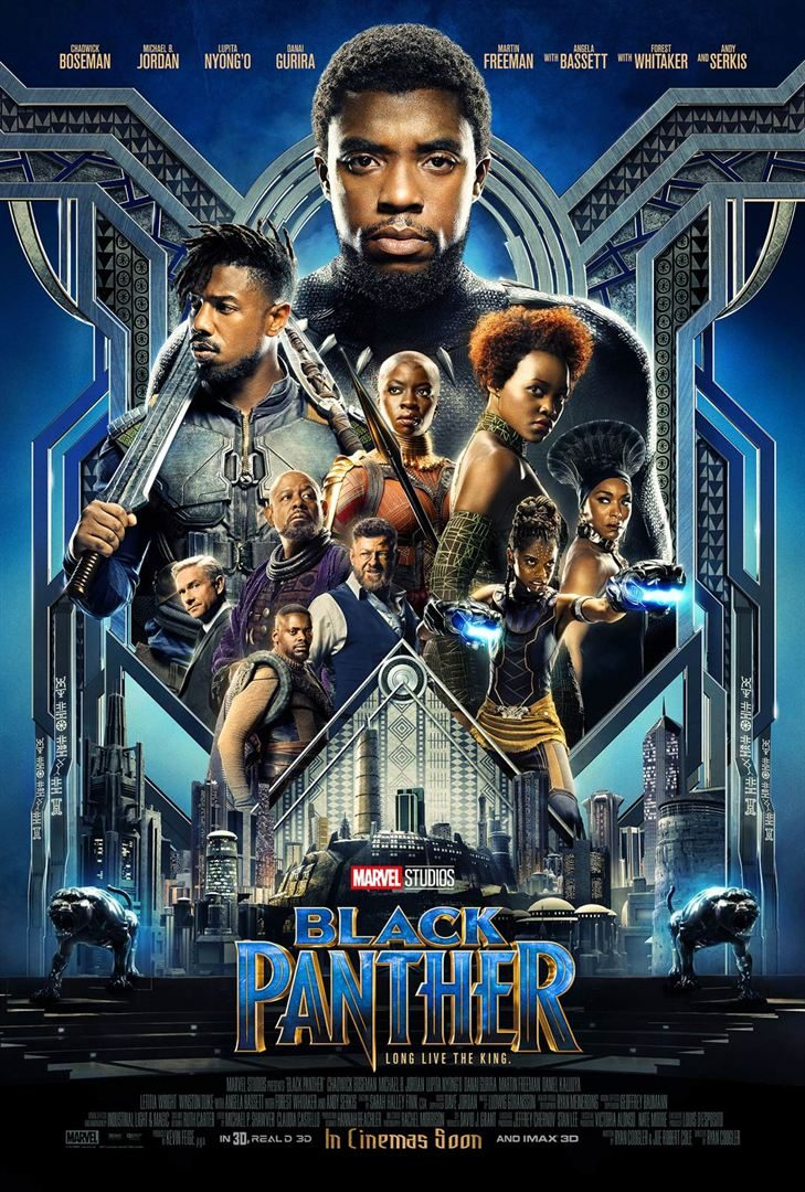 Image 1 : Black Panther : la Geek Critique